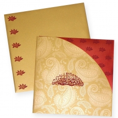 Indian Wedding Cards: 10100 - WeddingWise Lookbook - wedding photo inspiration