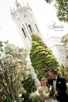 City meets nature (Pat & Bruce Pt 2): 7638 - WeddingWise Lookbook - wedding photo inspiration