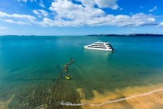 Hauraki Blue Cruises: 13228 - WeddingWise Lookbook - wedding photo inspiration