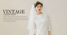 Bridal Lookbooks 2014: 6539 - WeddingWise Lookbook - wedding photo inspiration
