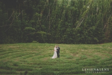 Maria & Ben: 14236 - WeddingWise Lookbook - wedding photo inspiration